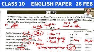 CLASS 10 ENGLISH PAPER 2020 CBSE BOARD