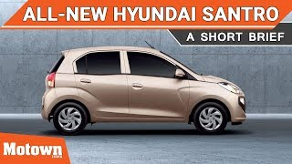 All New Hyundai Santro | A short brief