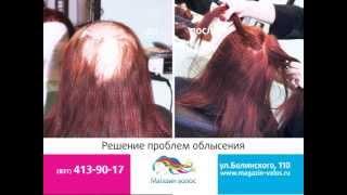 Магазин Волос. Наращивание волос. Парики.