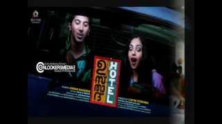 Usthad Hotel Song - Appangal Embadum (With Lyrics).mp3