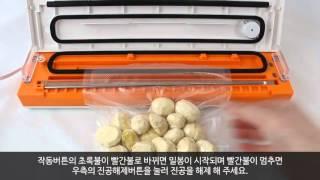 세이버락동영상