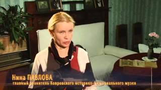 Конструктор російської калібру. Документальний фільм