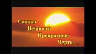видео Вечные ценности. Интервью с владелицей свадебного агентства Александрой Дергоусовой