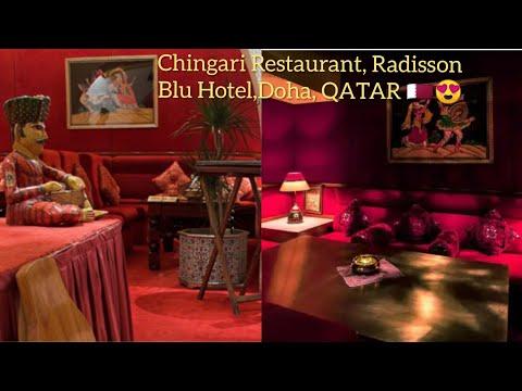 #Radisson Blu#Chingari Restaurant#Live music#Awesome food#Doha#Qatar#