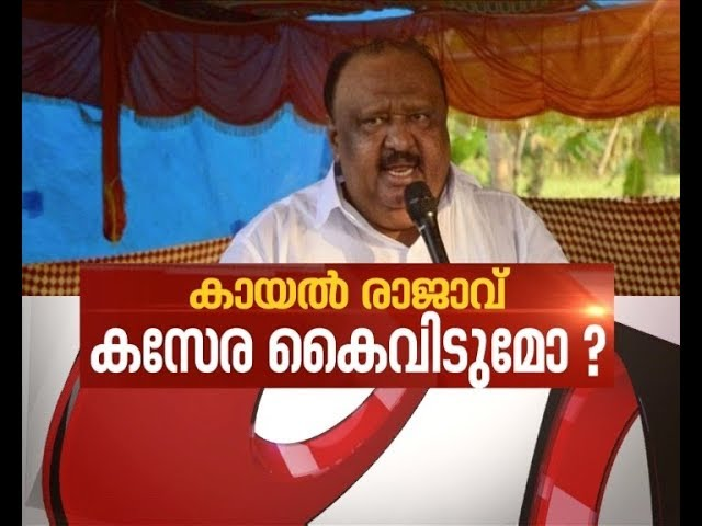Why LDF not taking action against Thomas chandy | Asianet News Hour 20 Sep 2017