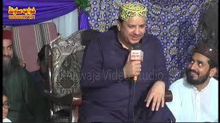 Allah ho Allah ho Shahbaz Qamar Faridi new qalam 2019