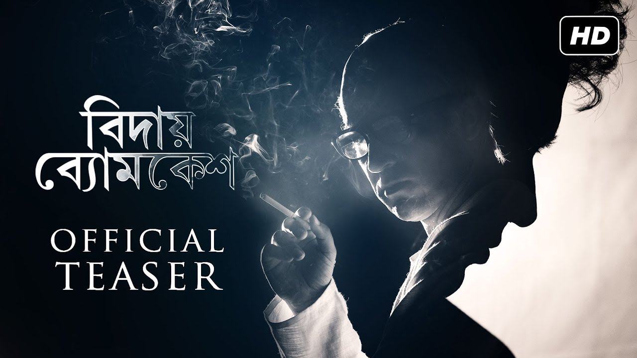 Bengali Films Updates And Discussions   DreamDTH