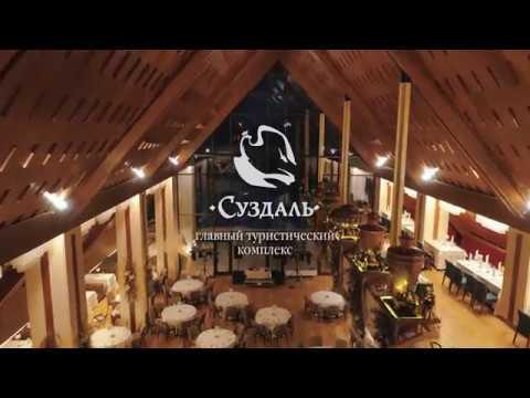 Ресторан Суздаль