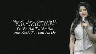 Dil Apni Haddon Se (Lyrics) Virgin Bhanupriya Urvashi Rautela , Gautam G Jyotica Tangri