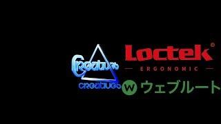 ProGamingTeamCreatives【AVA部門】に所属するいとっちゃんです! 録画...