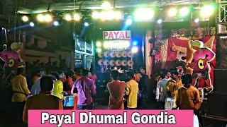 Payal Dhumal Gondia Non Stop Song Use headphone