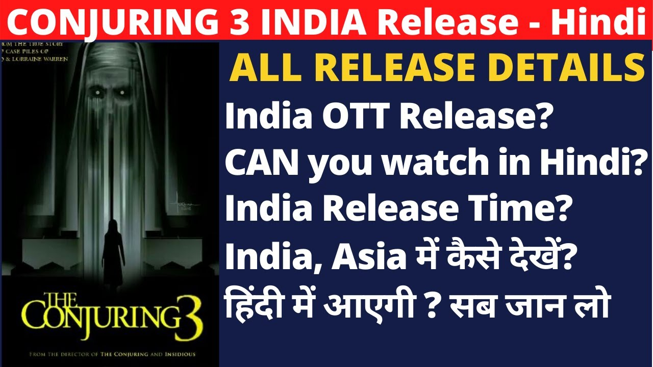 Download Conjuring 3 India Hindi OTT Release Date I Conjuring 3 India Release Date I Conjuring OTT platform
