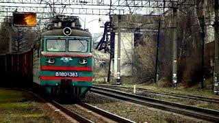 Длинные грузовые поезда. Freight trains(Электровозы ВЛ80к и ВЛ80т с грузовыми составами., 2015-11-13T16:00:02.000Z)