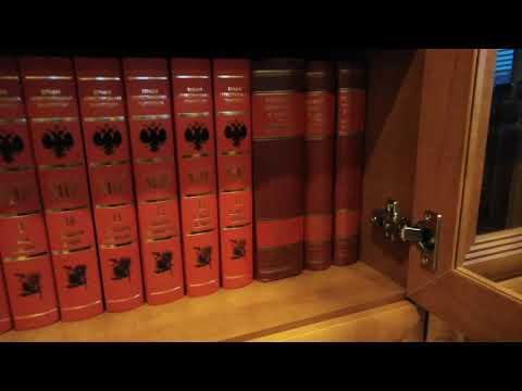 Моя библиотека/мои книжные полки - Часть 2