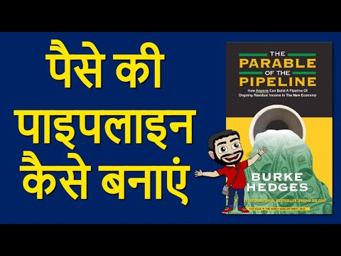 Parable of Pipeline by Burke Hedges Audiobook | Network Marketing Book Summary in Hindi