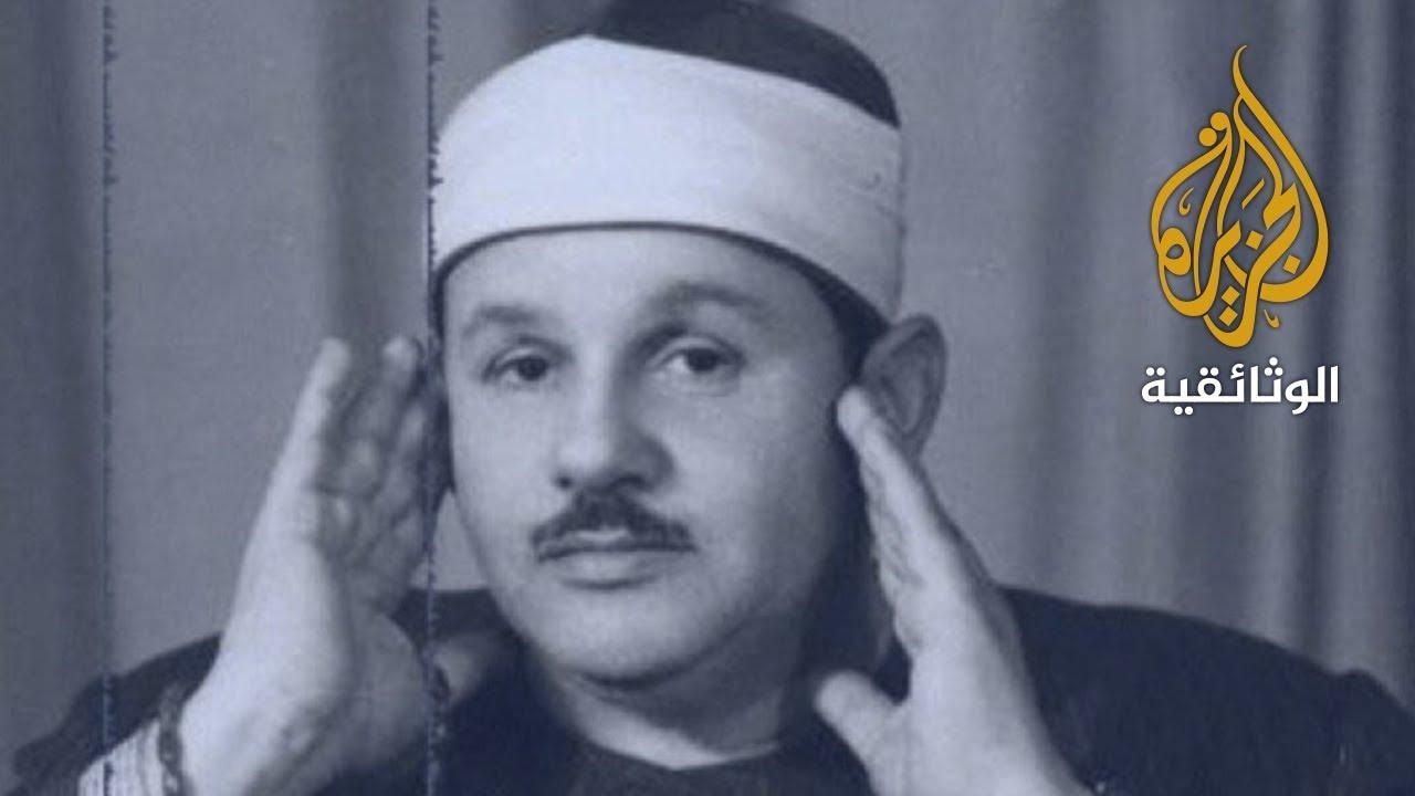 أصوات من السماء - الشيخ محمود علي البنا