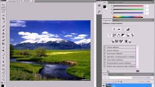 Интерфейс Adobe Photoshop CS5 (2/51)