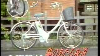 水戸黄門の黄門様がナショナル電動自転車に乗るCM.
