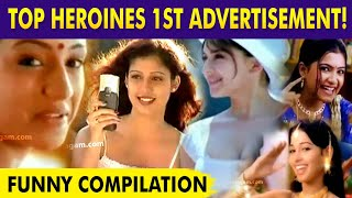 Tamil Heroine's First Advertisement | Models To Actress - 04-04-2020 Tamil Cinema News