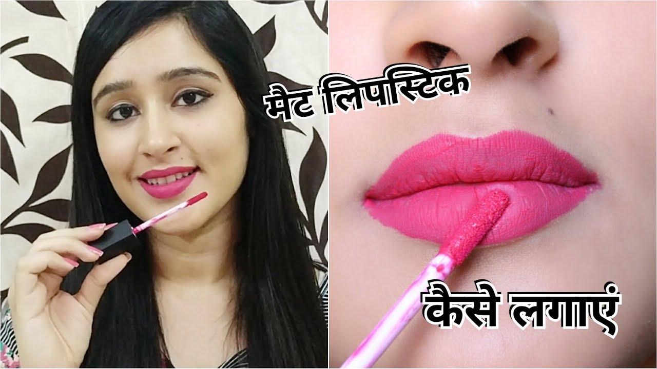 5 Tricks to Make Matte Lipstick Easy toWear