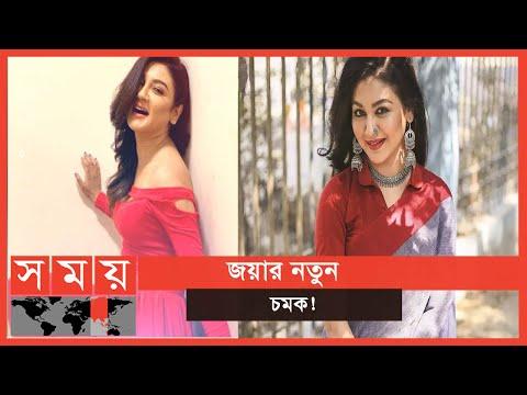 থ্রিডি সিনেমা নিয়ে আসছেন জয়া আহসান   Jaya Ahsan   Somoy Entertainment
