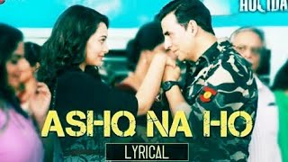 mai na lota aane wale saal jo song download