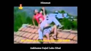 Nepali Movie Himmat Song Aakhama Gajal Lako Khai