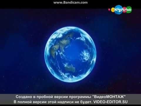 Мультфильм элбэикс 2 сезон по русски