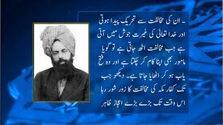 Roohani Khaza'ain Quotes   Episode 7