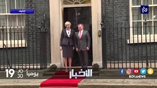 رئيسة الوزراء البريطانية تزور الأردن في إطار جولة لها تشمل السعودية - (29-11-2017)
