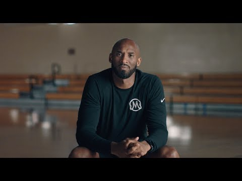 Nike | Don't Change Your Dreams: Kobe Bryant