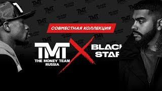 Black Star Wear x The Money Team Russia