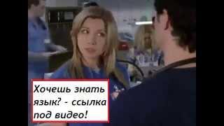 Безкоштовні курси німецької мови - Київ