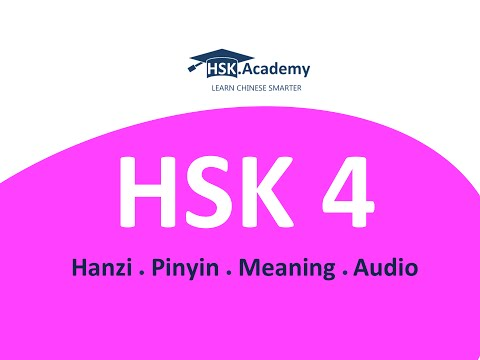 HSK 4 Vocabulary List (600 words in 40 min)
