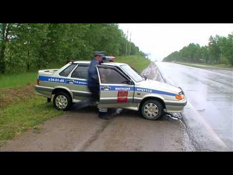 про полицейские машинки клип