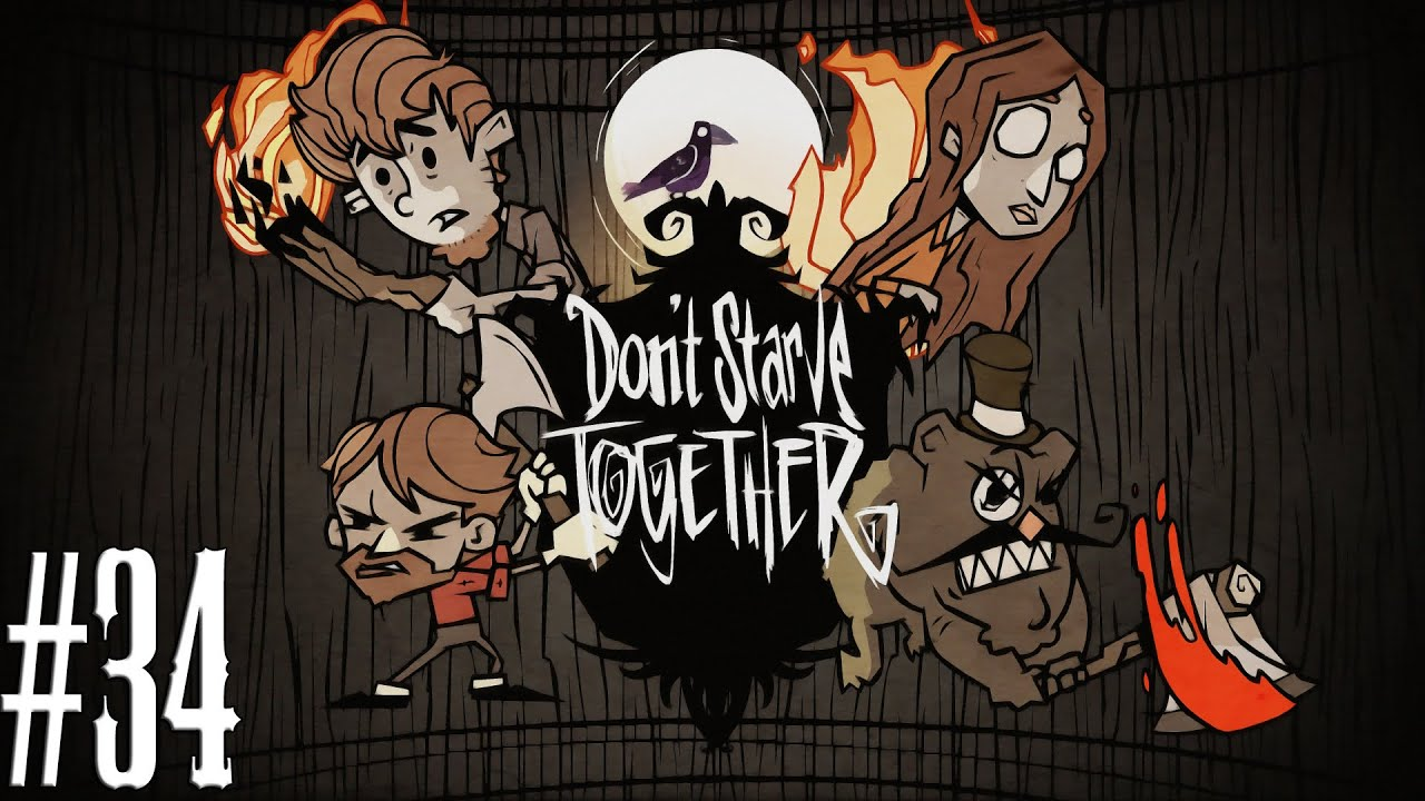 Don't Starve Together with JSmith, Mathas and Doxy! (Pt. 34)