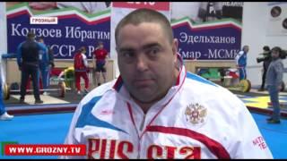 В Грозном проходит V международный турнир на кубок Президента РФ по тяжелой атлетике