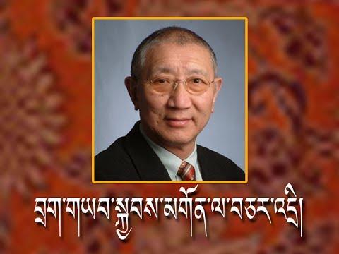 Moving Tibetan Writing Closer to the Spoken Language