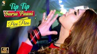 Download lagu TIP TIP BARSA PANI - PARI PARO - DANCE PERFORMANCE -#SGStudio