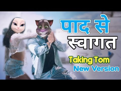 Paad Se Swagat Song | New Version | Swag Se Swagat Comedy | By Talking Tom Masti