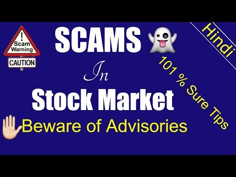 Share Market Scam | Tips Providers | Investment Advisory Companies | Tips Company |