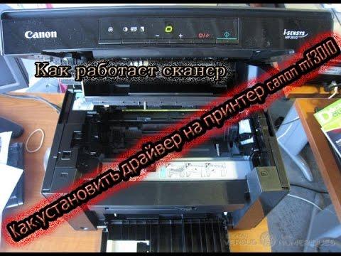 Вопрос: Как отсканировать документ на принтере Сanon?