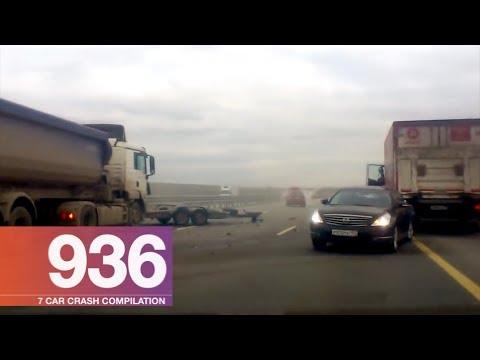 Car Crash Compilation 936 - November 2017