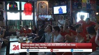 Truyền hình công trong cuộc đua bản quyền thể thao | VTV24