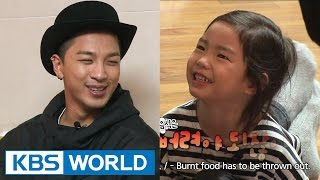 The Return of Superman - Taeyang of Bigbang Visits!] - For more inf...