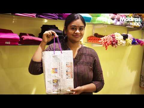 How to make a Paper Bag in Tamil | காகித பை செய்வது எப்படி