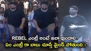 REBEL STAR Prabhas Powerful Entry at Saaho Pre Release Event || Prabhas || Saaho Pre Release || MB