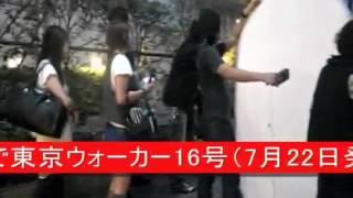 Popular Videos - Ai Takabe 高部あい 動画 16