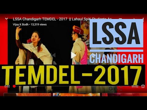 LSSA Chandigarh TEMDEL - 2017  || Lahaul Spiti Students Association||