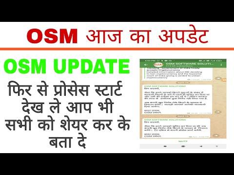 क्या OSM स्टार्ट होगा। OSM  International Plan Start hoga Osmose Technology Pvt Ltd.